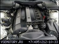 ДВИГАТЕЛЬ ГОЛЫЙ БЕЗ НАВЕСНОГО ОБОРУДОВАНИЯ M54B22 M54 BMW E39 520I 170 Л.С.