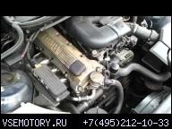 ДВИГАТЕЛЬ BMW E46 316I 318I 318CI M43 В СБОРЕ