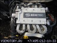 OPEL VECTRA C SIGNUM 3, 0 V6 ДВИГАТЕЛЬ