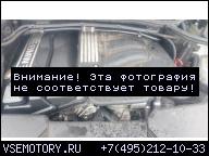 BMW E46 E39 ПОСЛЕ РЕСТАЙЛА 320 2.0 2.2 ДВИГАТЕЛЬ M54B22 170 Л.С.