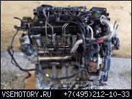 ДВИГАТЕЛЬ FORD FOCUS II C-MAX 1.6TDCI 109 Л.С. G8DA