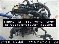ДВИГАТЕЛЬ В СБОРЕ OPEL MERIVA B 2 II Z17DTR 1.7 DTR