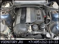 BMW E46 E39 ДВИГАТЕЛЬ M54B22 2.2 170 Л.С. NISKI ПРОБЕГ