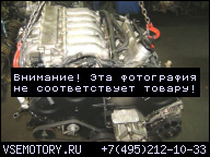 ДВИГАТЕЛЬ HYUNDAI 3.6 V6 G6CU XG35 KIA TERRACAN