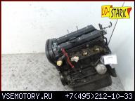 ДВИГАТЕЛЬ SAAB 900 2.5B V6 170 Л.С. X25XE