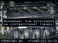 FORD FOCUS C-MAX 03Г. 1.8 16V 120KM ДВИГАТЕЛЬ 172 ТЫС