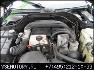 ДВИГАТЕЛЬ MERCEDES W202 C 220 70 KW