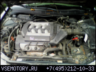 ДВИГАТЕЛЬ HONDA ACCORD 3.0 VTEC 200 PS 99