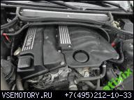 BMW 3 E46 316 318 N42 VALVETRONIC ШОРТБЛОК (БЛОК)