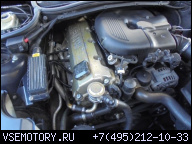BMW E46 ПОСЛЕ РЕСТАЙЛА 316I 1.9 BEN ДВИГАТЕЛЬ 194E1