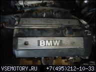 ДВИГАТЕЛЬ BMW 520 E39 320 E46 E36 2.0 1VANOS 98Г.