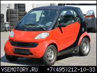 SMART FORTWO 0, 6 ТУРБО НА ЗАПЧАСТИ