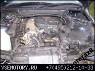 ZMIANA ДВИГАТЕЛЬ M43 BMW E46 318 316 1.9 LODZKIE E36