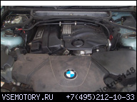 ДВИГАТЕЛЬ BMW E46 316I N42B18
