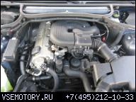 BMW E46 ДВИГАТЕЛЬ 316 318 1.9 118KM M43 144 ТЫС KM