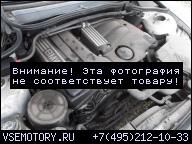 ДВИГАТЕЛЬ BMW E46 316 1.8 N42 VALVETRONIC ПОСЛЕ РЕСТАЙЛА