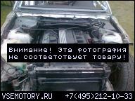 BMW E39 E46, 320 520 ДВИГАТЕЛЬ 2, 0 M52TU 150 Л.С. KOMPLE