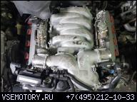 AUDI A8 S8 ДВИГАТЕЛЬ 5.2 FSI BSM --- BSM---