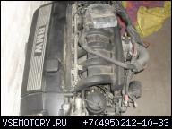 ДВИГАТЕЛЬ В СБОРЕ M50 M50B20 BMW E36 E39 320 520