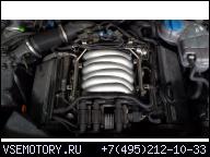AUDI A6 A4 ДВИГАТЕЛЬ 2, 4 V6 BDV 170 Л.С. 185TYSKM ПРОДАМ