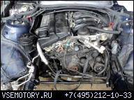 ДВИГАТЕЛЬ В СБОРЕ BMW E46 316 TI 1800