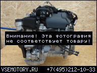 MERCEDES SPRINTER НОВЫЙ ДВИГАТЕЛЬ 3.0 V6 CDI 642 890