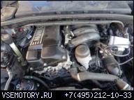 BMW 1 E87 116I 3 E90 316I ДВИГАТЕЛЬ N45 N45B16A В ИДЕАЛЬНОМ СОСТОЯНИИ