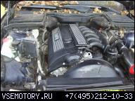 ДВИГАТЕЛЬ BMW E39 2.0 24V M52 В СБОРЕ ДЛЯ ODPALENIA