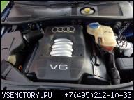 AUDI A4, A6, PASSAT B5 ДВИГАТЕЛЬ 2.4 V6 ALF