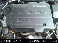 ДВИГАТЕЛЬ HONDA ACCORD VII CIVIC 2.2 ICTDI N22A1