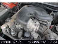 BMW E46 E36 ДВИГАТЕЛЬ В СБОРЕ M43 316I 1.9 В ОТЛИЧНОМ СОСТОЯНИИ