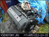 BMW E46 E39 320I 520I M54B20 ДВИГАТЕЛЬ ГОЛЫЙ БЕЗ НАВЕСНОГО ОБОРУДОВАНИЯ