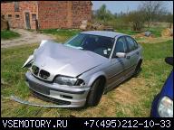 BMW E46 ДВИГАТЕЛЬ 1.6 1.8 1.9 316 318 WLKP