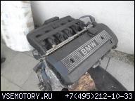 ДВИГАТЕЛЬ BMW E39 E46 2.2 520 320 СОСТОЯНИЕ ОТЛИЧНОЕ 158TYS. KM