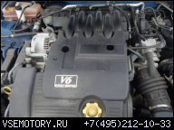 ДВИГАТЕЛЬ MG ZS ZT ROVER 75 2, 5 V6 177 PS LAND