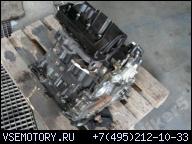 ДВИГАТЕЛЬ BMW E46 E39 320D 520 D136KM M47