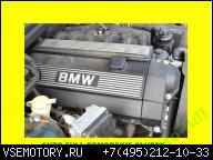 BMW E39 520 2.0 ДВИГАТЕЛЬ M52 150 Л.С. SLUPSK SIEMIANICE