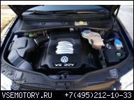СУПЕР SWAP (КОМПЛЕКТ ДЛЯ ЗАМЕНЫ) CALY ДВИГАТЕЛЬ В СБОРЕ 2.8 30V 193KM V6 AUDI VW