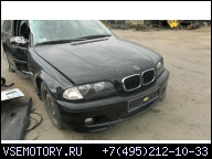 ДВИГАТЕЛЬ 2, 0D 136KM BMW E46 E39 320 520 ГАРАНТИЯ