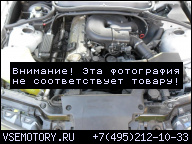 ДВИГАТЕЛЬ BMW E36 E46 316 318 1.6 1.8 1.9 M43 98-00