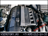 BMW E39, E46 ДВИГАТЕЛЬ В СБОРЕ M54B22 170 Л.С. 01-04R