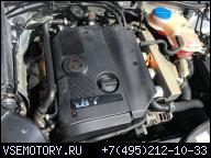 ДВИГАТЕЛЬ 1.8 ТУРБО VW PASSAT B5 FL AUDI A4 AWT ВАРШАВА