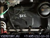 ДВИГАТЕЛЬ BXE VW SEAT SKODA PASSAT AUDI 1.9TDI