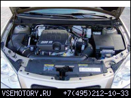 ENGINE- 6CYL 3.5L: 2007 SATURN AURA