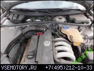 ДВИГАТЕЛЬ 1.6 В СБОРЕ AUDI A4 VW PASSAT B5 AHL 149.000
