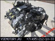 MERCEDES W204 W212 W164 ML 3.0 V6 BENZ ДВИГАТЕЛЬ A272