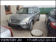 HONDA CR-V II ACCORD ДВИГАТЕЛЬ 2, 0I K20A4 100TYS PRZE
