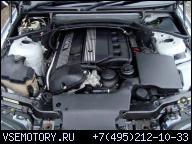 BMW E46 E39 X3 E60 ДВИГАТЕЛЬ M54B22 В СБОРЕ ОТЛИЧНОЕ СОСТОЯНИЕ RADOM
