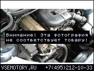 BMW E46 316 318 1.9 ДВИГАТЕЛЬ M43 2001Г. 165 000KM