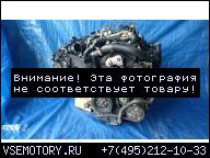 PEUGEOT 407 ДВИГАТЕЛЬ 2.7 HDI V6 ГАРАНТИЯ !!!